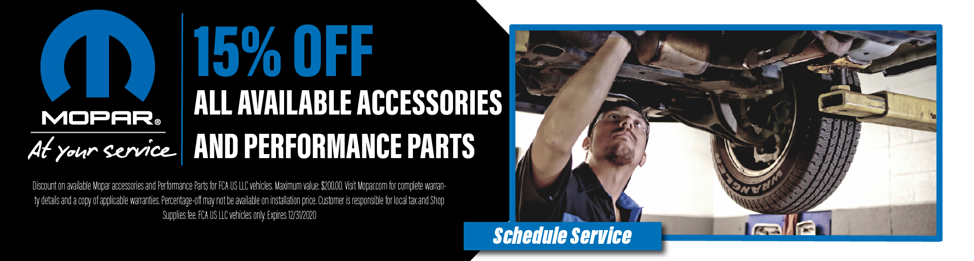15% off Accessories and performance parts
